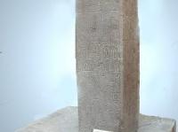 ルウィー語のヒエログラフ 画像は「Wikipedia」より引用