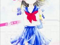 『キャラ屋さんの遅い青春(1)』(KADOKAWA)