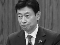 西村大臣に「辞めろ」コール!酒業界大混乱で怒号渦巻く
