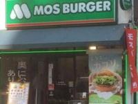 「モスバーガー」高級食パン販売休止に「本業に全力を」ファンがズバリ指摘