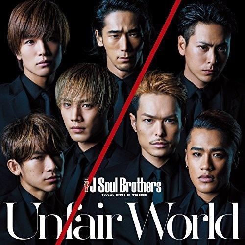 「Unfair World」より