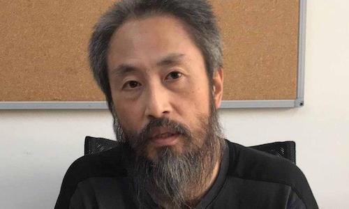 """安田純平さん、""""傷一つない顔""""と""""歩行障害なし""""に「VIP捕虜」説まで浮上の背景"""