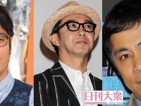 おぎやはぎ(左・小木博明、右・矢作兼)、岡村隆史(ナインティナイン)