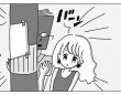 偏愛カップルの日常【第1話】