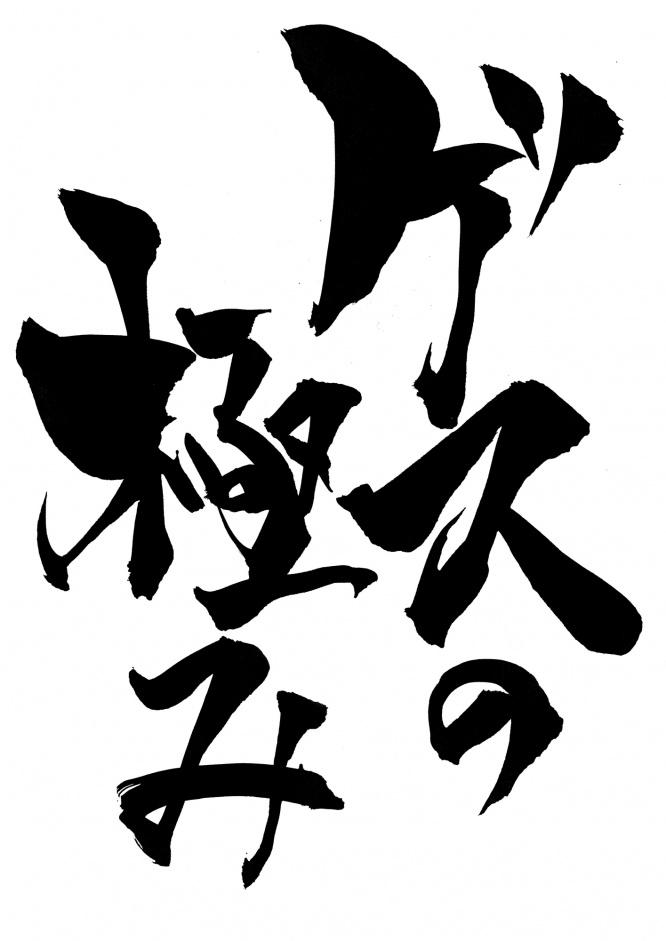 田中允堂 / PIXTA(ピクスタ)