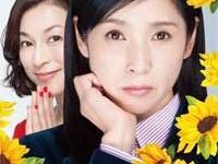 『嫌な女 DVD BOX』(NHKエンタープライズ)