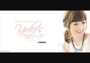 「小倉優子オフィシャルブログ」より