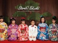 Stereo TokyoのTwitter(@ST_TOKYO_JAPAN)より。