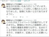 藤島氏のTwitter(@fujishimakosuke)より。