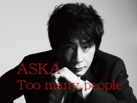 ASKA「Too many people」