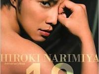 『HIROKI NARIMIYA 10』より