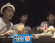 【トータルテンボス公式】すり替え!!!! 枝豆を正露丸 #65