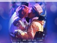 『パーフェクト・レボリューション』9月29日(金)よりTOHOシネマズ新宿他にて全国ロードショー