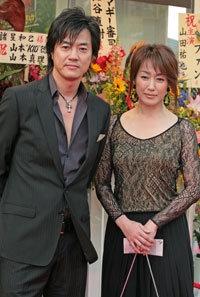 高島礼子と高知東生