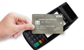 Visa=クレジットカードはもう古い? 「タッチ決済」の未来とは