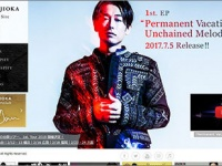 DEAN FUJIOKA Official Siteより