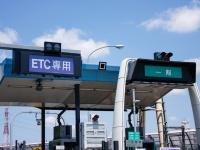 進化するETC。新たに追加された「ETC2.0」の機能とサービスの内容に迫る