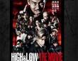 『HiGH &LOW THE MOVIE』オフィシャルサイトより