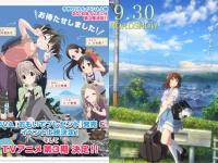 左:アニメ『ヤマノススメ』、左:劇場版『響け!ユーフォニアム』、各公式サイトより