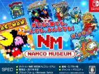 『NAMCO MUSEUM』公式サイトより。