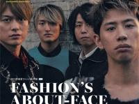 「GQ JAPAN」(コンデナスト・ジャパン)2019年4月号