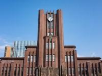 東京大学安田講堂(「Thinkstock」より)