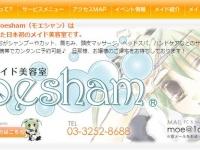 moesham-akiba(C)株式会社イル・レガメ All Rights Reserved