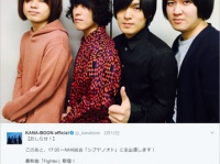 KANA-BOON official Twitterより