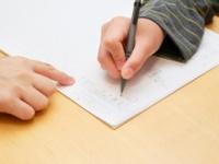 自分だけの参考書を作ろう!効果的なノートの取り方・作り方