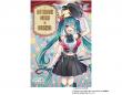 日本アニメーション株式会社のプレスリリース画像