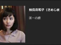 ※イメージ画像:テレビ朝日『BG~身辺警護人~』公式サイト内、ストーリー紹介より