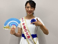 宝くじ「幸運の女神」新田真美さん