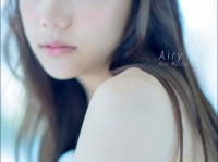 ※イメージ画像:松井愛莉ファースト写真集『Airy』ワニブックス