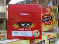 賞味期限から、たった1週間しか過ぎていない。しかも、表示がすべて日本語なので、日本製のようだ