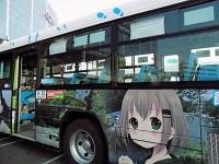 ファン有志が飯能市から乗り込んできたラッピングバス