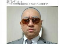 レイザーラモンRG 公式Twitter(@rgizubuchi)より
