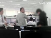 韓国独立系メディア「ニュース打破」のYoutube内チャンネルより、オフィスで社員に暴力を振るうヤン・ジンホ会長。