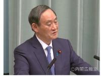 記者会見で答える菅義偉官房長官(画像は「首相官邸HP」より)