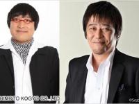 左・吉本興業株式会社公式HP 芸人プロフィールより/右・アヴァンセプロダクション・スクールHPより