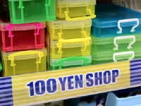 100円円ショップ