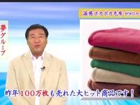 「夢グループ」公式YouTubeチャンネルにみずから出演する、同グループの石田重廣社長