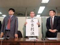 左から山口貴士弁護士、被告の高橋証さん、壇俊光弁護士