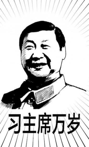 劉暁波氏は中共政府によって命を奪われた? (C)孫向文/大洋図書
