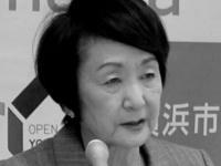 事業者が続々撤退表明…横浜・和歌山の「カジノ計画」が完全に暗礁乗り上げ