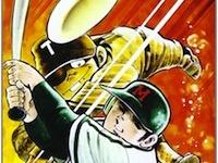 U18野球 清宮、中村が打てず格下に大苦戦!?