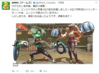 『ARMS』公式Twitterアカウント(@ARMS_Cobutter)より。