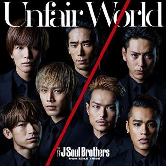 ※イメージ画像:『Unfair World』(rhythm zone)