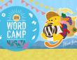 WordCamp Niigata 2019 実行委員会のプレスリリース画像
