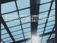 インスタグラム:井口理(@191satoru)より