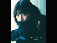 『瀧本美織カレンダー2019.4-2020.3』(SDP)より